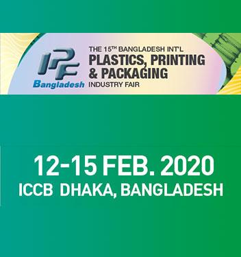 IPF Bangladesh