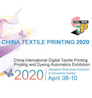 China Textile Printing